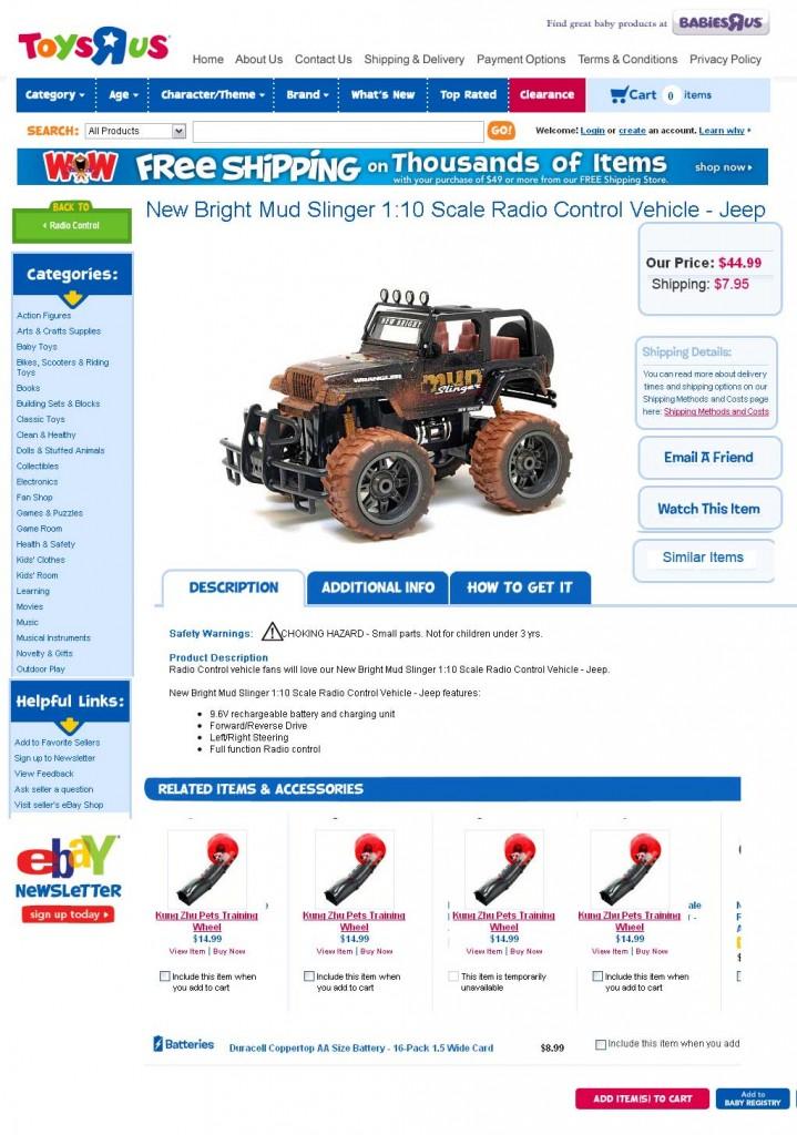 toysrus-better-design