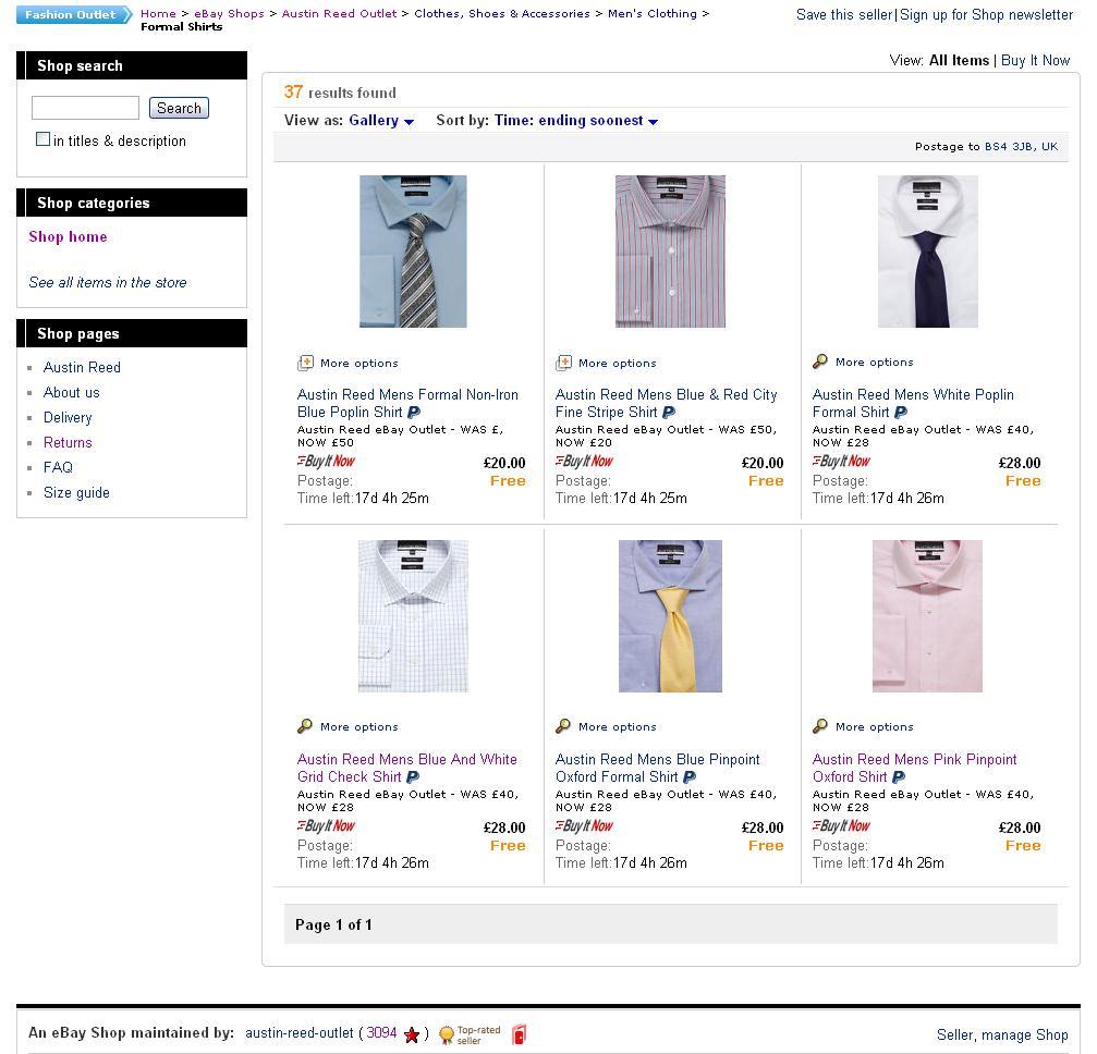 austin-read-ebay-shop-inners