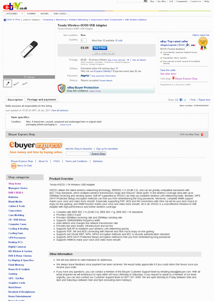 ebuyer-ebay-listing-1