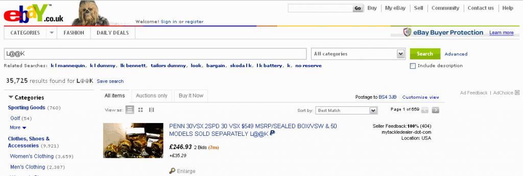 ebay-keyword-boredom