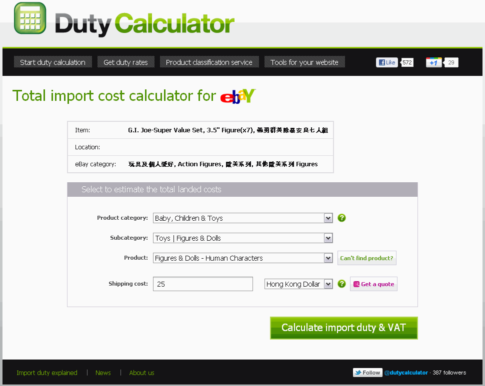 Import duty calculator for ebay items (as a buyer).