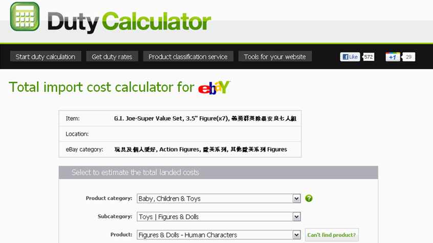 Import Duty Calculator For eBay Items (as a Buyer)