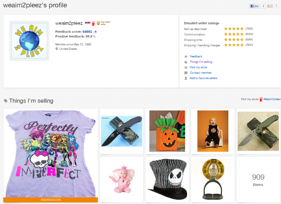 The New eBay Profile Page for Sellers