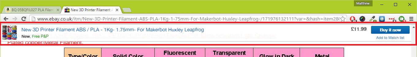 ebay-buy-now-layer